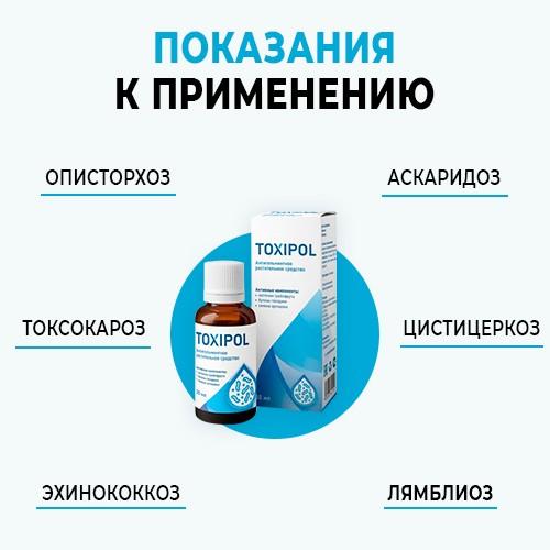 При каких болезнях помогает препарат