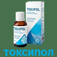 Токсипол